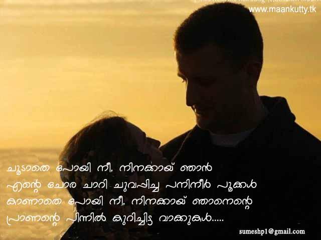 http://malayalamlove.50webs.org/images/kaanathe%20poyi.jpg